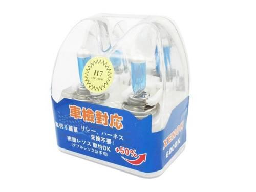 Set tungsten bulbs H7 Super White 55W